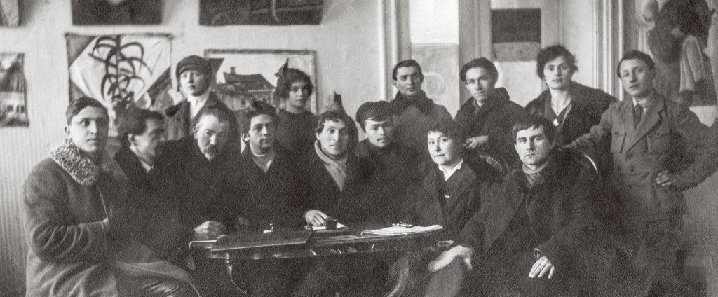 American Windows: A group of students photographed at the Vitebsk Popular Arts School , c. early 1900s.